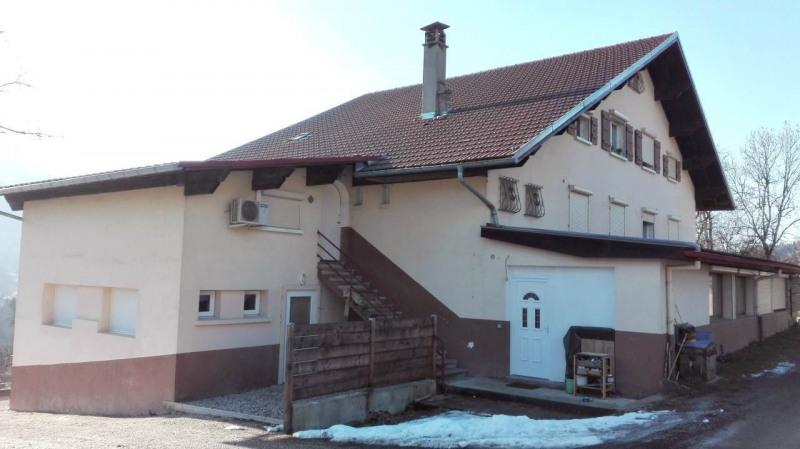 Investment property apartment Viuz-en-sallaz 55200€ - Picture 1