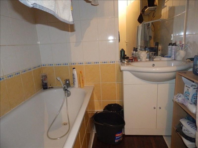 Vente appartement Moulins 60000€ - Photo 5