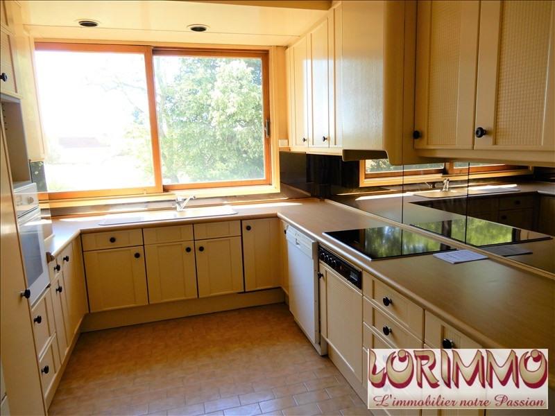 Vente appartement Le coudray montceaux 320000€ - Photo 2