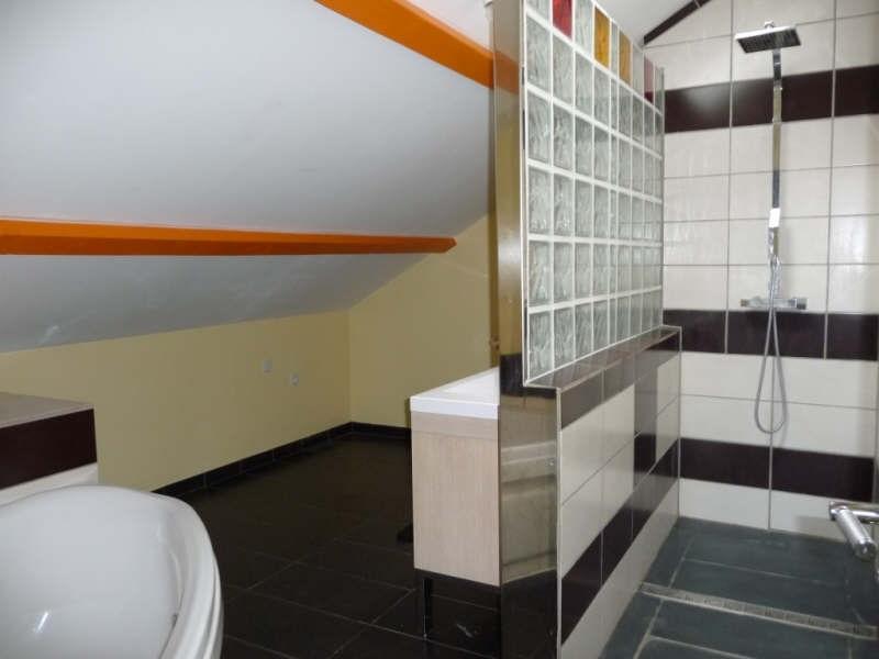 Vente maison / villa Seurre 220000€ - Photo 9