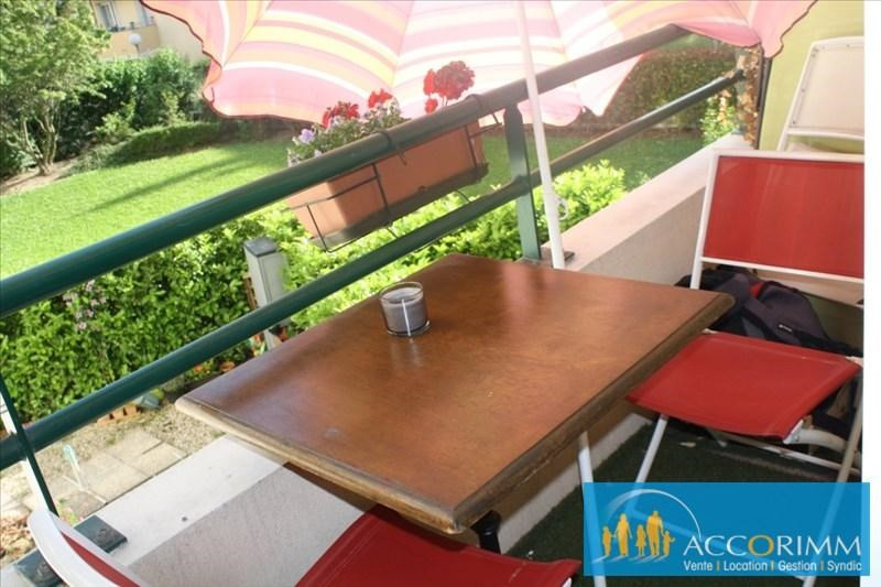 Vente appartement Villeurbanne 169 000€ - Photo 4