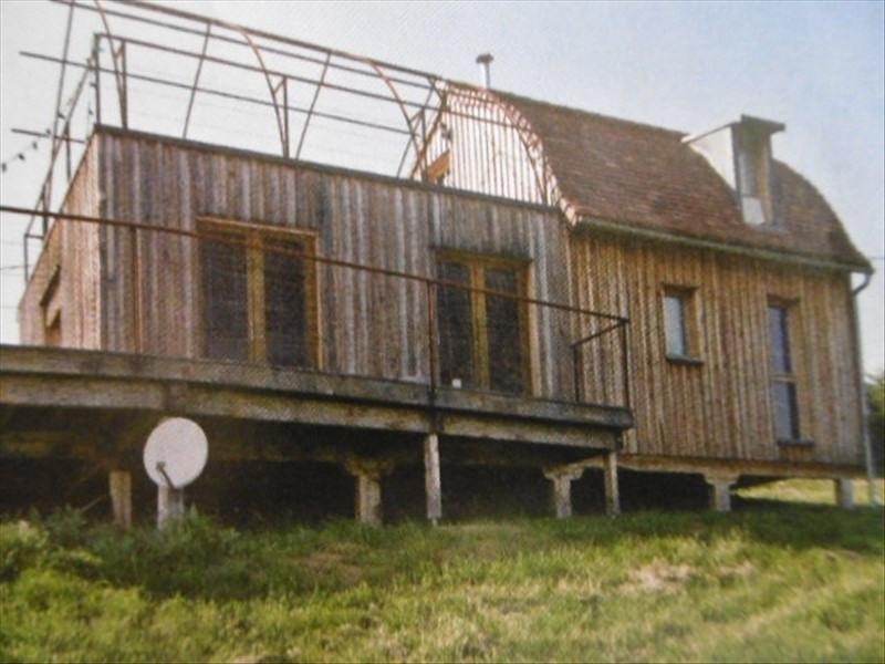 Vente maison / villa Figeac 149100€ - Photo 8