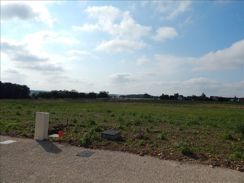 Vente terrain Vendome 15892€ - Photo 2