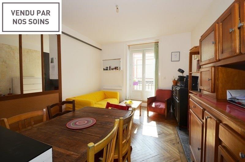 Vente appartement Nantes 225000€ - Photo 1
