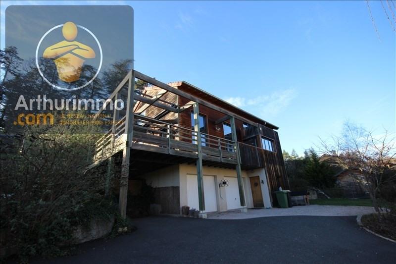 Sale house / villa La fouillouse 348000€ - Picture 9