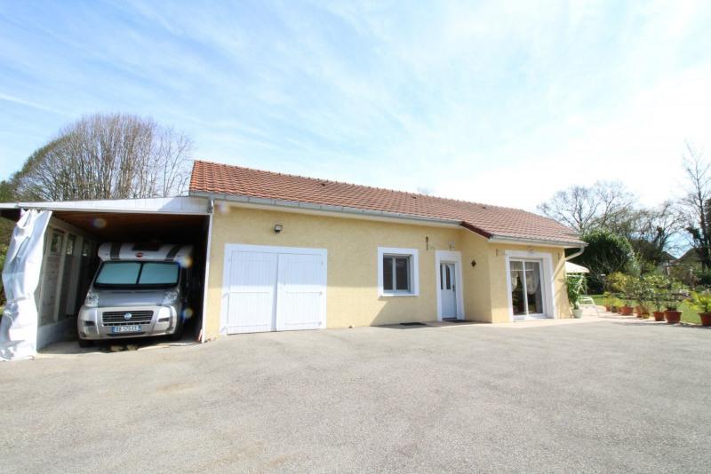 Vente maison / villa La tour du pin 208000€ - Photo 10