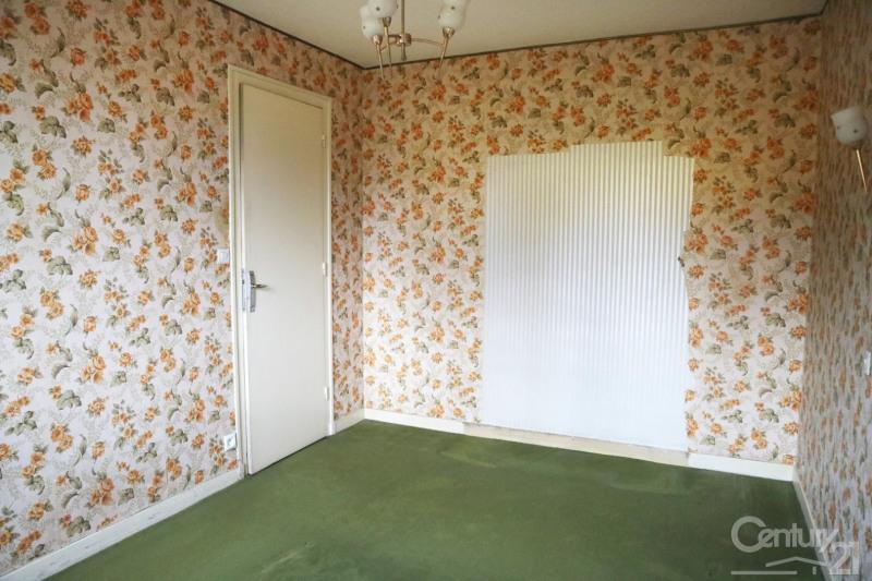 Vente appartement Villeurbanne 114000€ - Photo 14