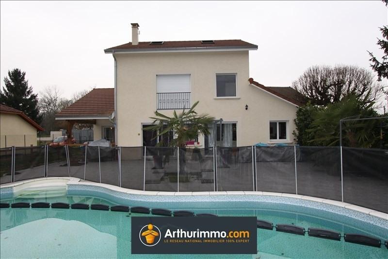 Vente maison / villa Morestel 280000€ - Photo 11