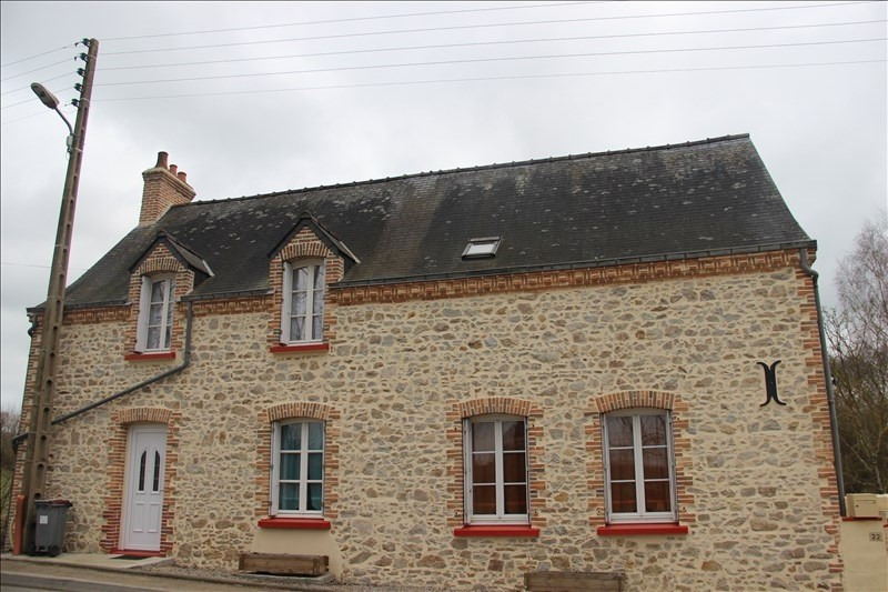 Vente maison / villa St michel de la roe 137800€ - Photo 8