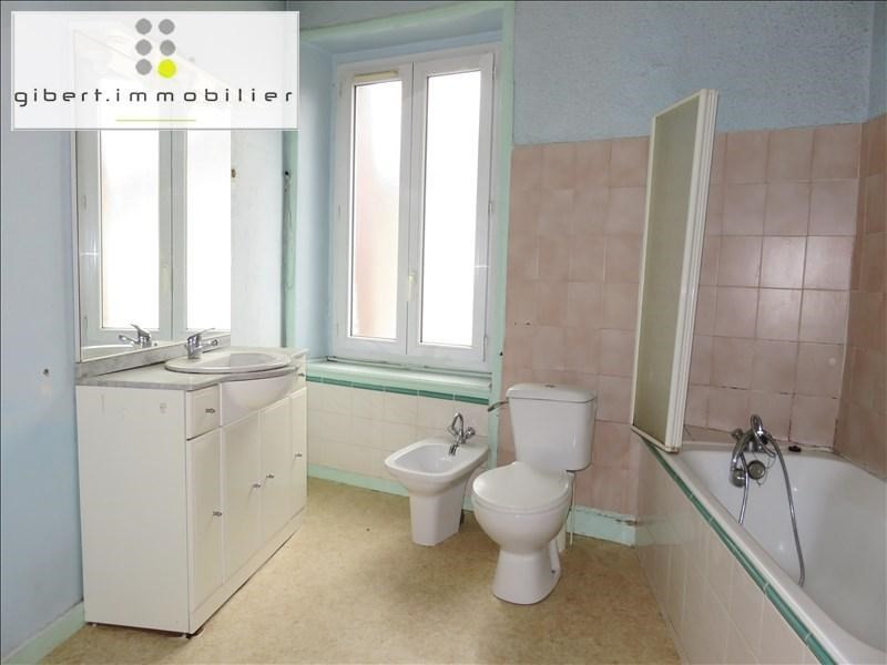 Vente maison / villa St germain laprade 79500€ - Photo 5