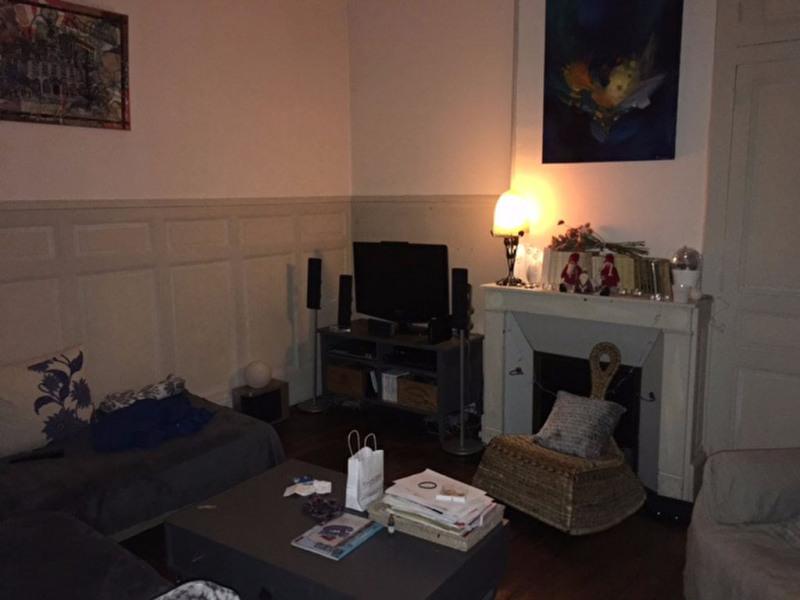 Vente maison / villa Limoges 245000€ - Photo 3