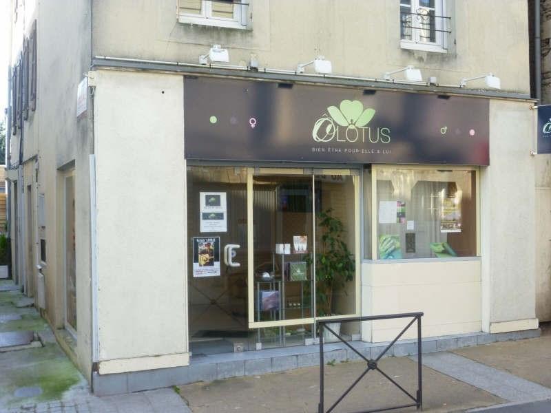 Vente local commercial Ouistreham 70000€ - Photo 1