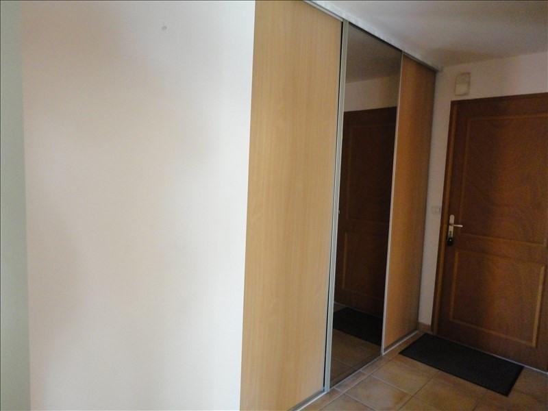 Sale house / villa Aixe sur vienne 122000€ - Picture 9