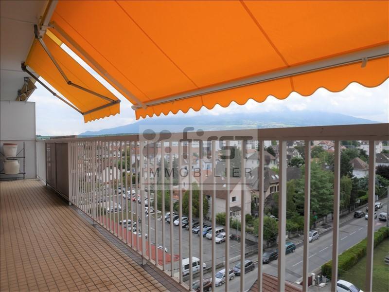 Vente appartement Annemasse 180000€ - Photo 1