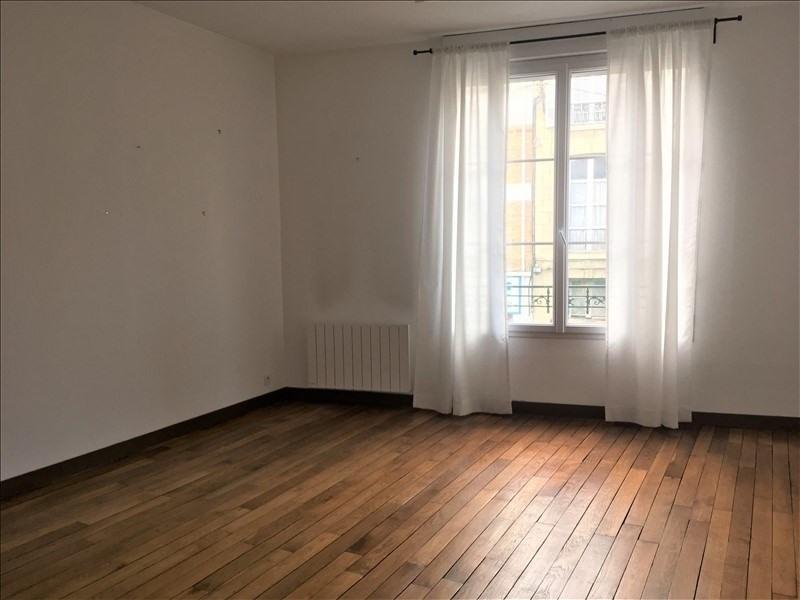Vente appartement Soissons 128000€ - Photo 2