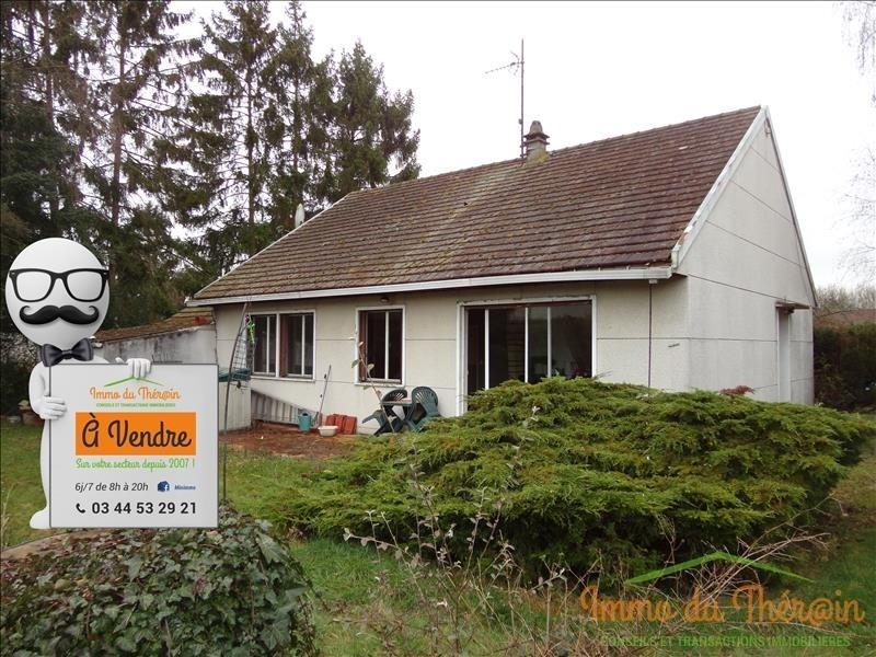 Vente maison / villa Pontarme 250000€ - Photo 1