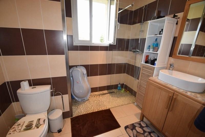 Vente maison / villa St martin d aubigny 123400€ - Photo 6