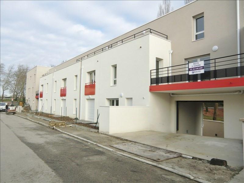 Location appartement Nantes 533€ CC - Photo 2