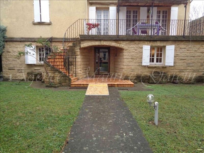 Location bureau Orange 800€ HT/HC - Photo 1