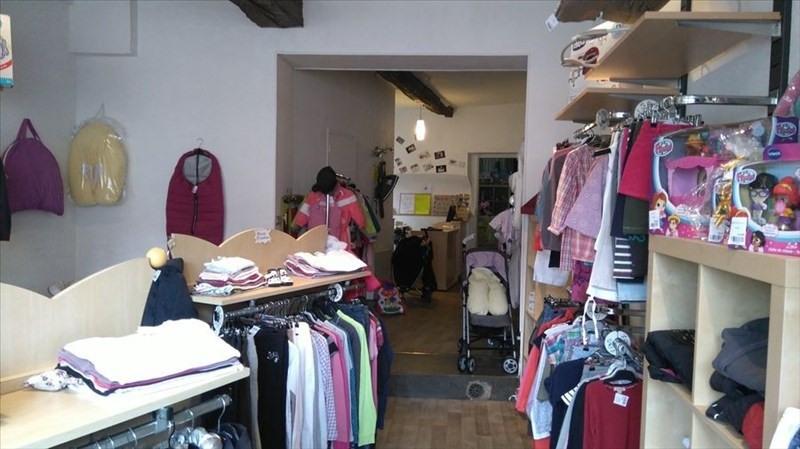 Vente fonds de commerce boutique Rambouillet 25000€ - Photo 1