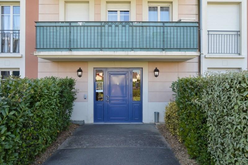 Vente appartement Aubergenville 265000€ - Photo 5