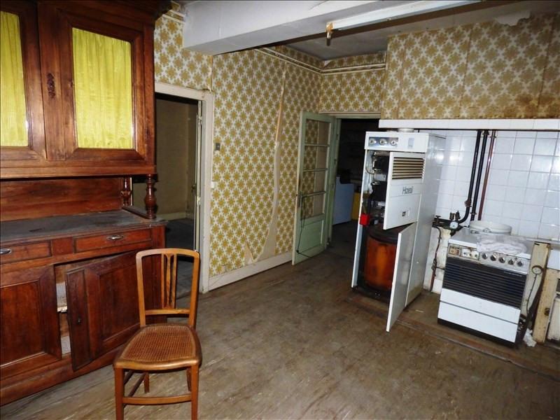 Vente maison / villa Mazamet 70000€ - Photo 2