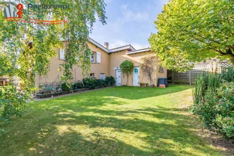 Vente maison / villa Haute-rivoire 260000€ - Photo 3
