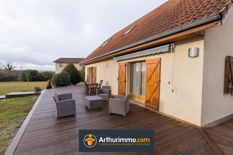 Sale house / villa Serrieres de briord 225000€ - Picture 1