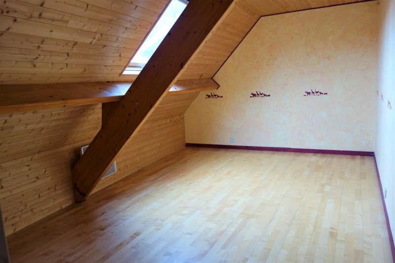 Vente appartement Linas 221000€ - Photo 6