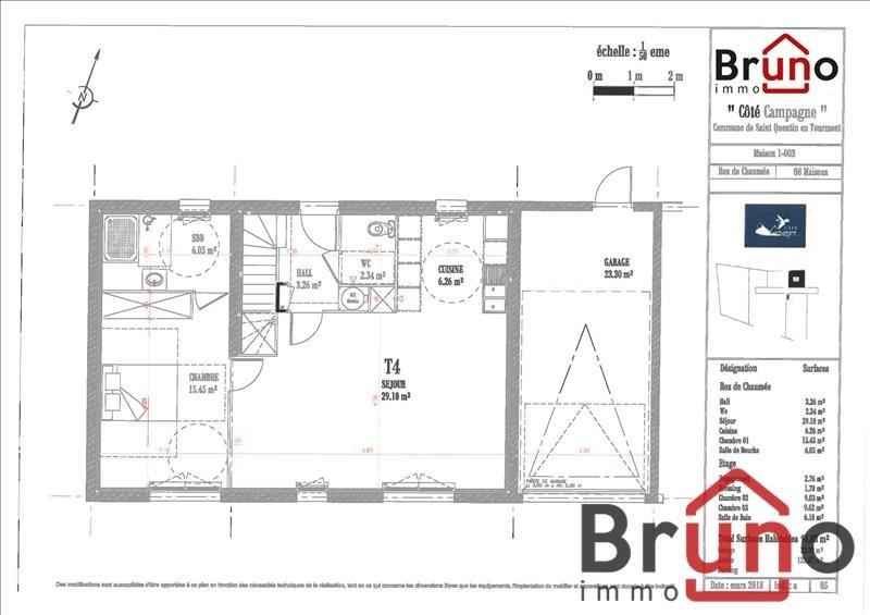 Vendita casa St quentin en tourmont 300000€ - Fotografia 6