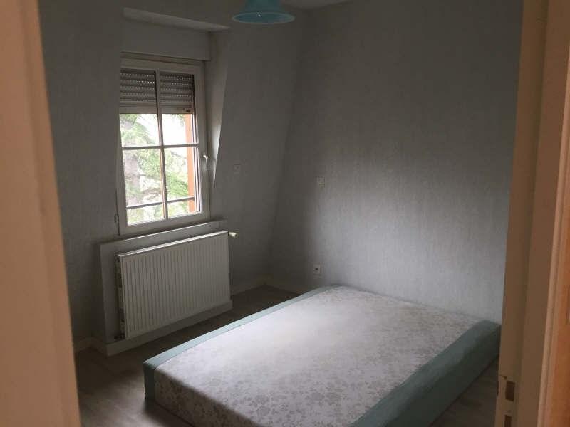 Alquiler  apartamento St benoit 700€cc - Fotografía 7