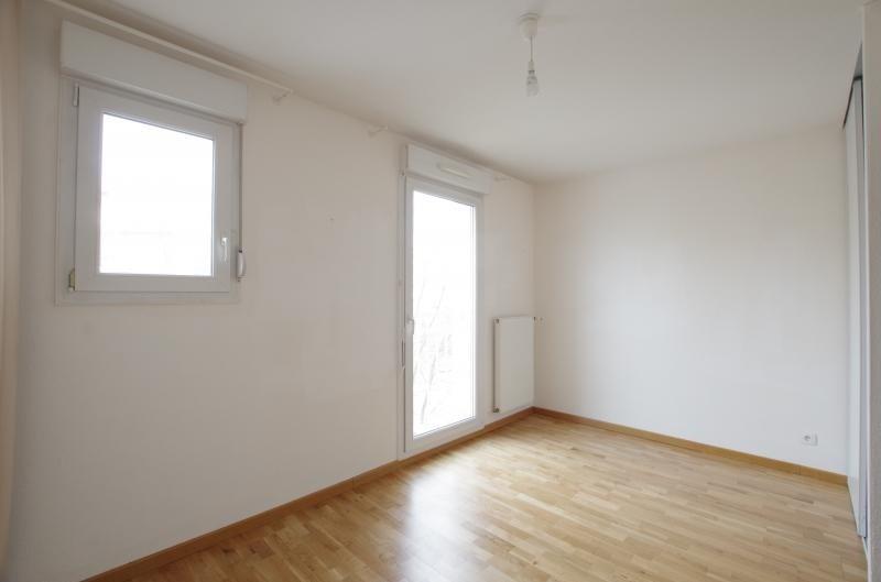 Vendita appartamento Metz 238000€ - Fotografia 5