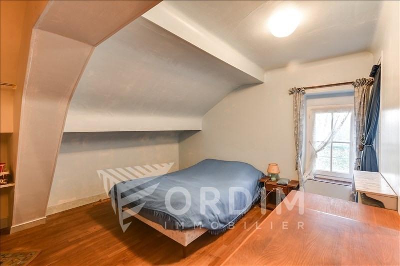 Vente maison / villa Cosne cours sur loire 89000€ - Photo 7