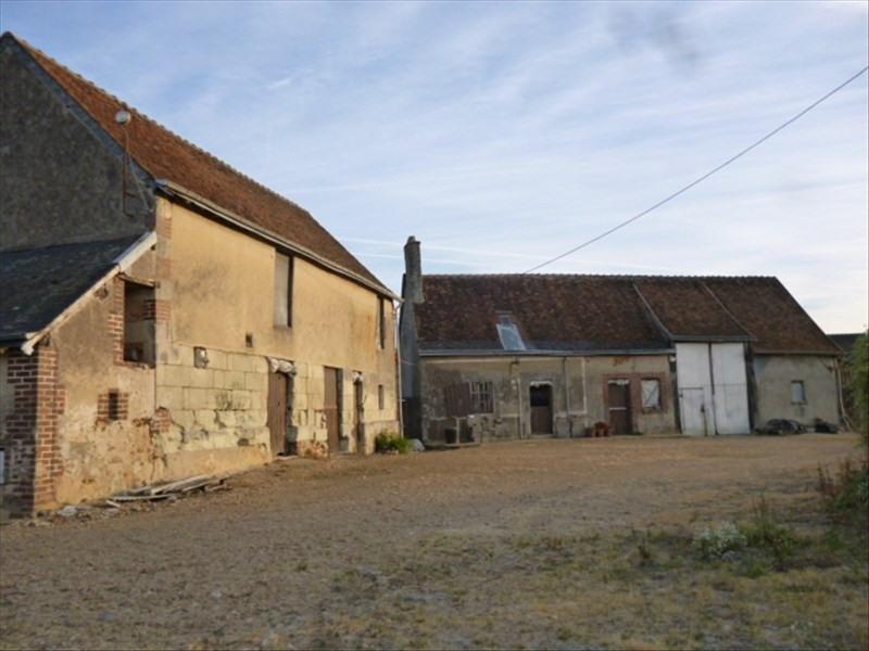 Vente maison / villa Les hermites 49000€ - Photo 1