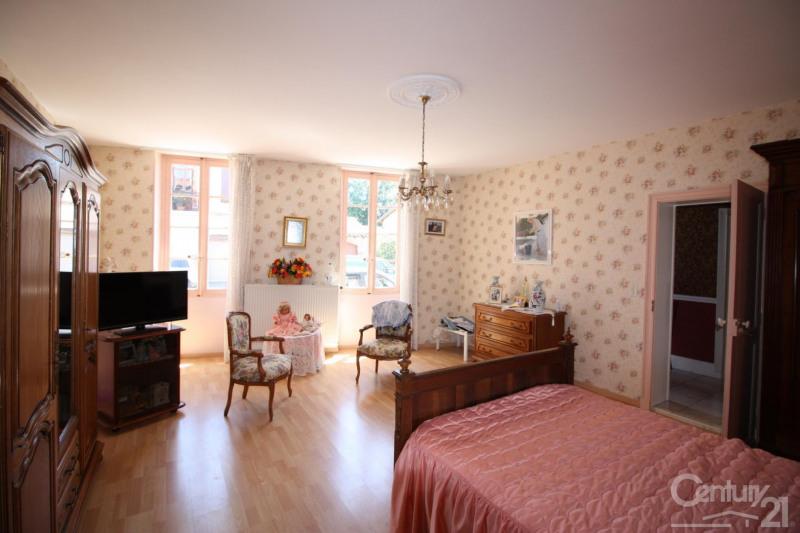 Vente de prestige maison / villa Tournefeuille 750000€ - Photo 8