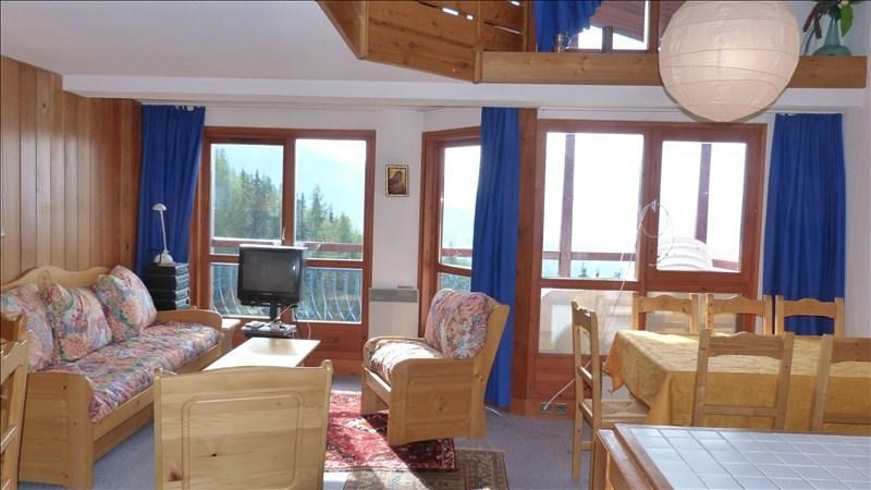 Vente de prestige appartement Les arcs 785 000€ - Photo 1