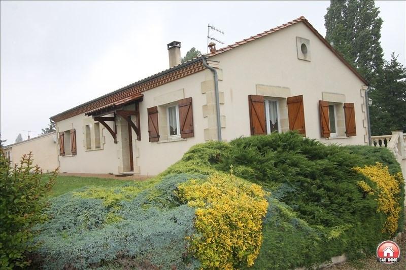 Vente maison / villa St pierre d eyraud 186750€ - Photo 6