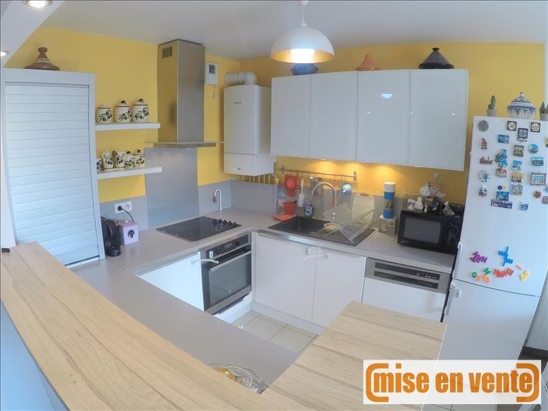 Vente appartement Champigny sur marne 252000€ - Photo 2