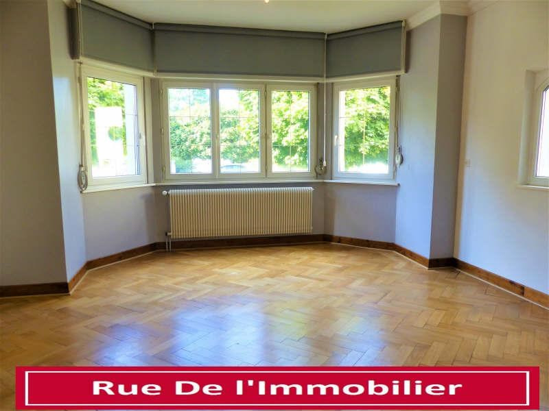 Sale house / villa Offendorf 379 490€ - Picture 1