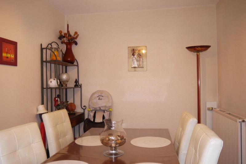 Vente appartement Cholet 84360€ - Photo 4