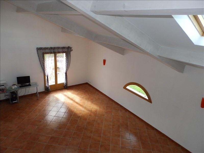 Vente maison / villa St gerand de vaux 155000€ - Photo 5