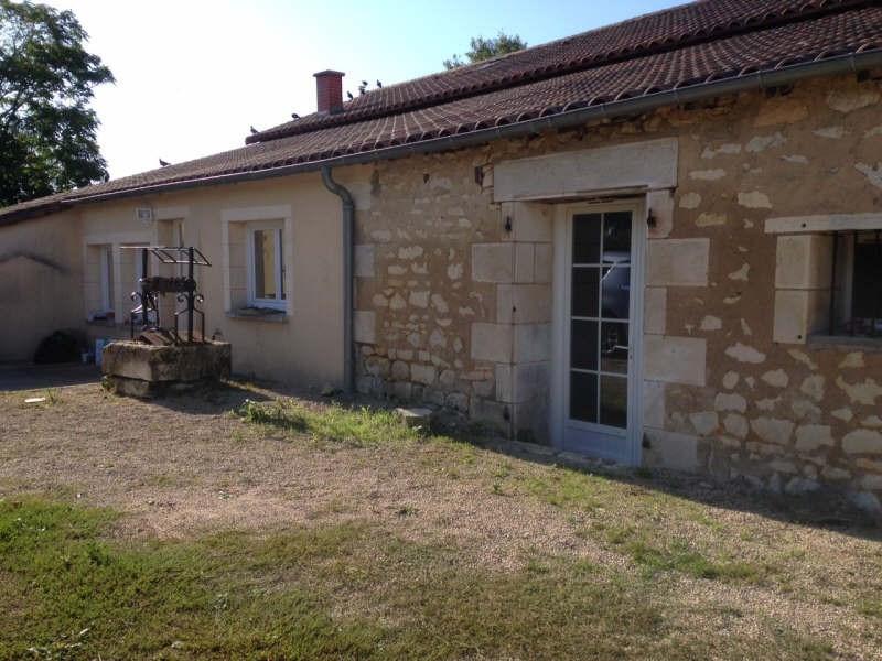 Location maison / villa Lavoux 550€ +CH - Photo 1