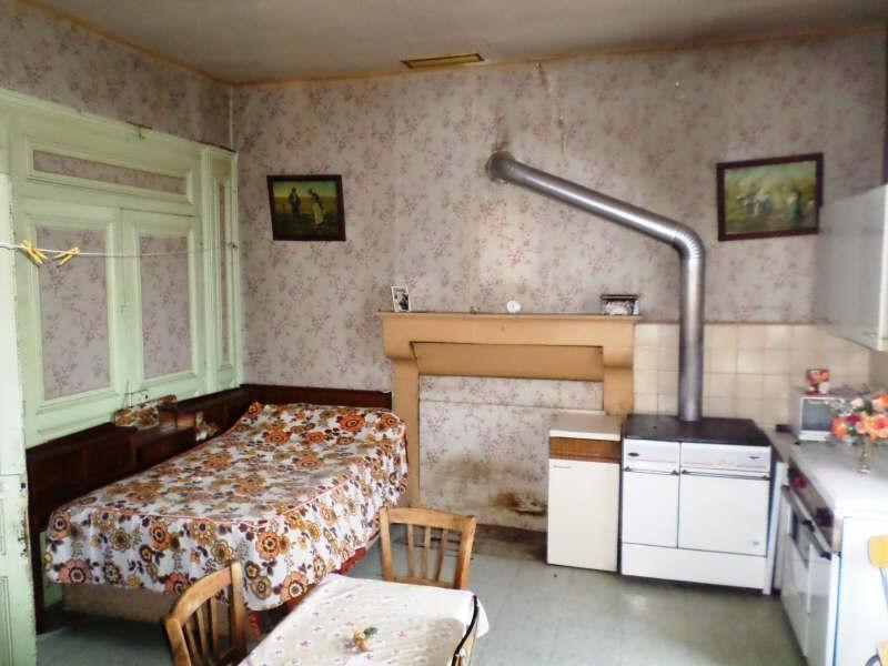 Vente maison / villa Lavoux 76300€ - Photo 2
