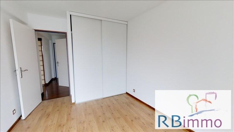 Vente appartement Wolfisheim 309750€ - Photo 7