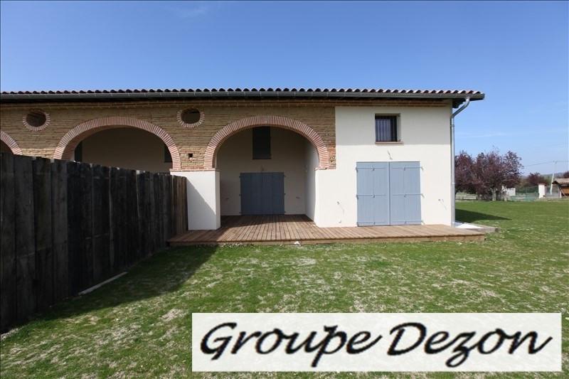 Location maison / villa Grenade 1450€ CC - Photo 2