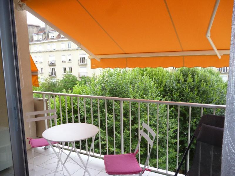 Vente appartement Perigueux 77000€ - Photo 1