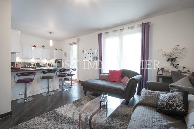 Venta  apartamento Gennevilliers 375000€ - Fotografía 1