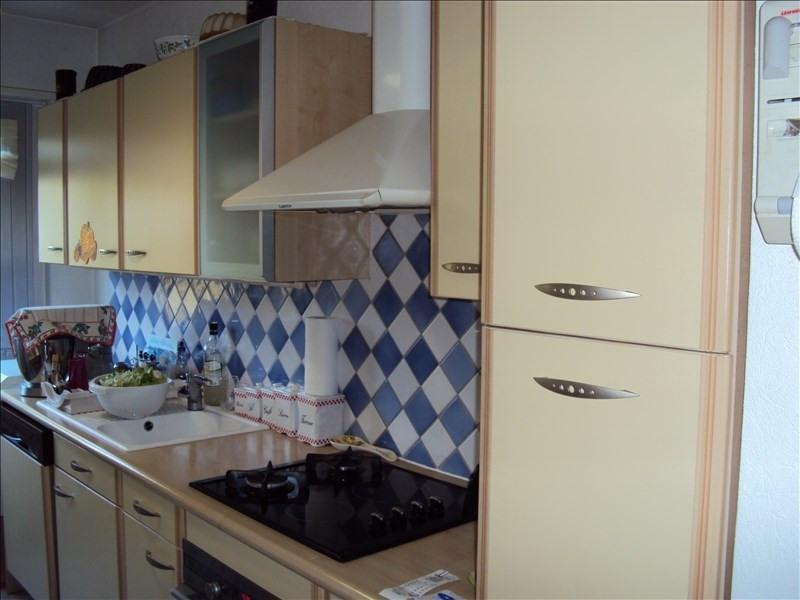 Vente appartement Mulhouse 180000€ - Photo 4