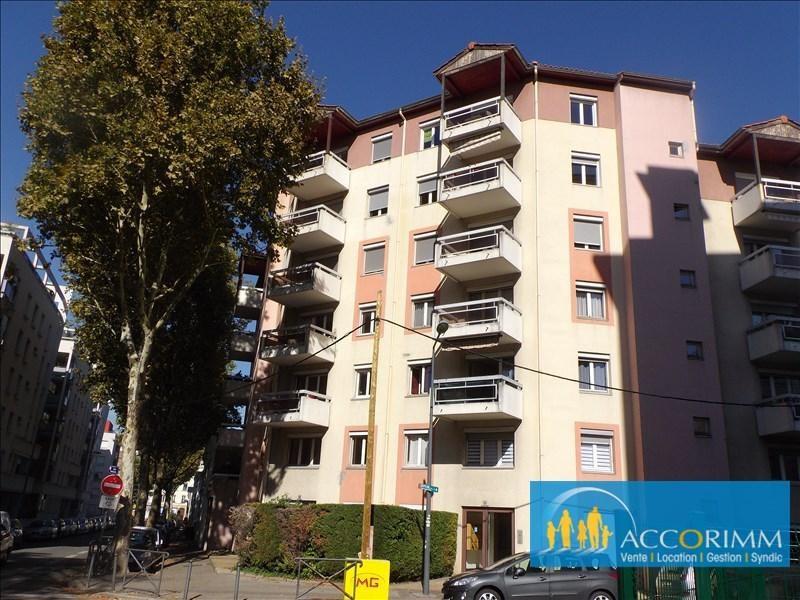 Venta  apartamento Villeurbanne 250000€ - Fotografía 1