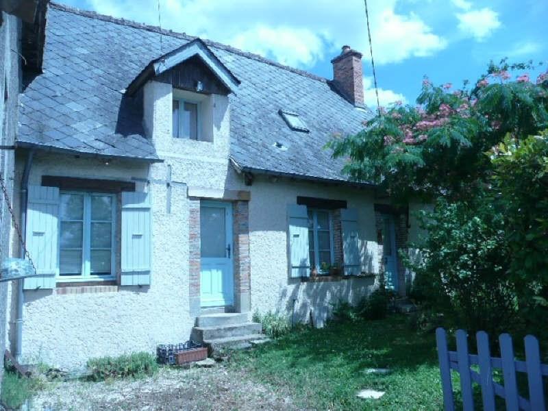 Vente maison / villa Henrichemont 107000€ - Photo 1